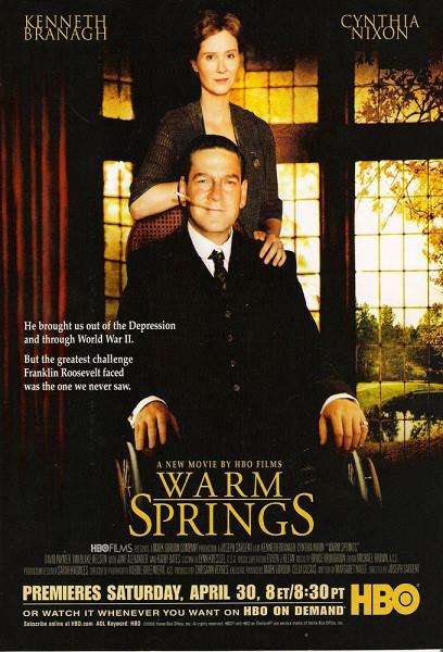 Горячий источник (Warm Springs)