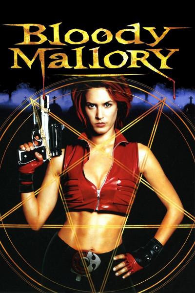 Кровавая Мэлори (Bloody Mallory)