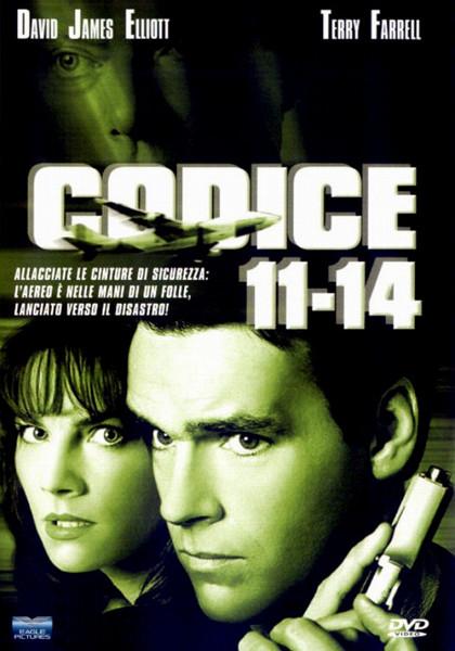 Код 11-14 (Code 11-14)