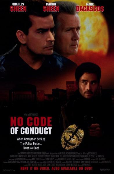 Война без правил (No Code of Conduct)