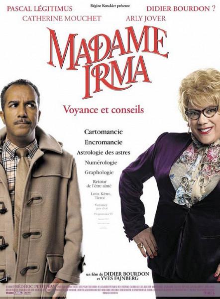 Мадам Ирма (Madame Irma)