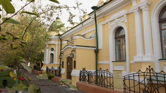 Музей им. Сурикова