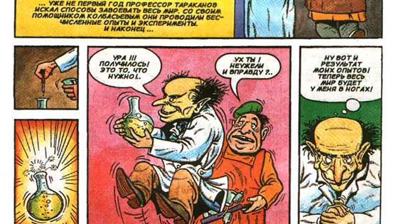 II Международный фестиваль рисованных историй «БУМ комиксов»: Comics Small Press