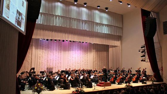 Кремлевский концертный зал филармонии им. Ростроповича (Кремлевский концертный зал)