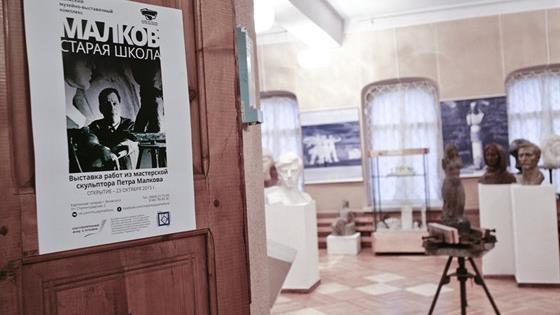 Петр Малков. Старая школа