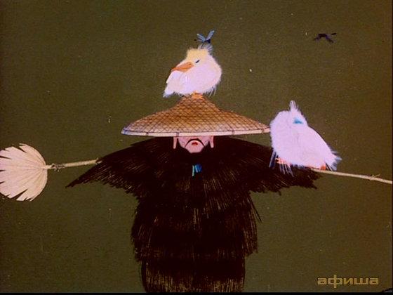 Программа «Классики китайской анимации: Три монаха»