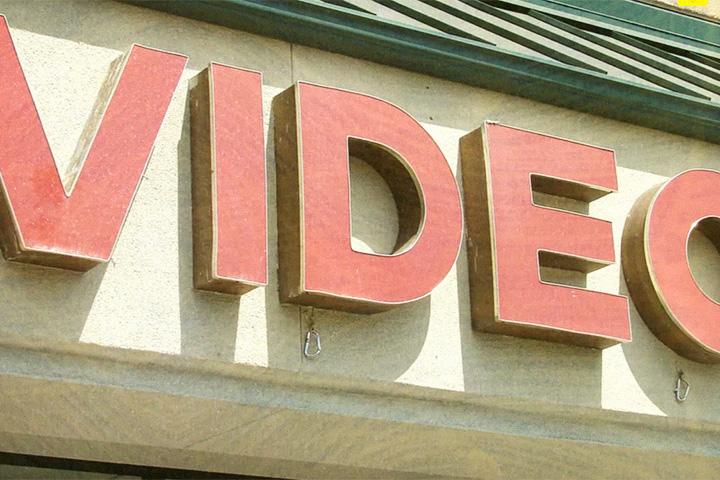 Некролог видеопрокату