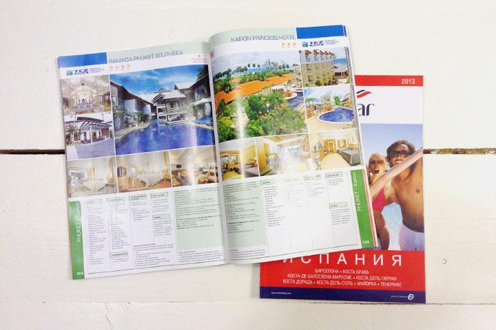В турагентствах по-прежнему можно по старинке пошелестеть каталогами с фотографиями голубых бассейнов, всегда полных баров и идеальных гостиничных номеров