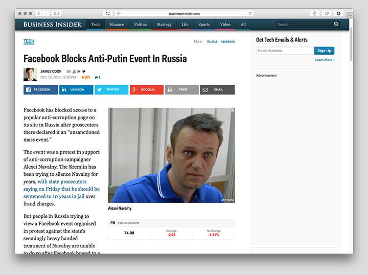 О закрытии страницы в поддержку Навального в конце прошлого года написали все мировые СМИ — после чего фейсбук включил заднюю