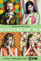 Мастера секса