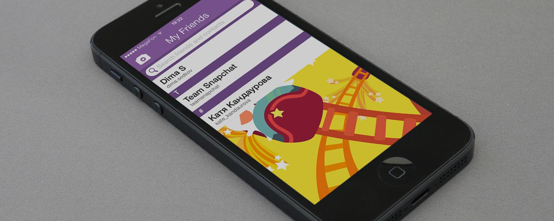 Snapchat и эфемерные сервисы