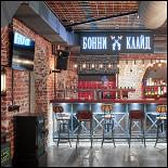 Ресторан Бонни & Клайд - фотография 3