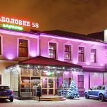 Ресторан Империя - фотография 1 - Фасад ресторана