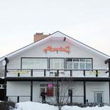 Ресторан Алекс - фотография 1