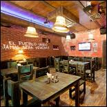 Ресторан Время Che - фотография 1