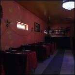 Ресторан Лунная ночь - фотография 5