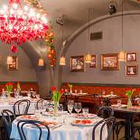Ресторан Sadko - фотография 3