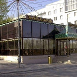 Ресторан Чайхана - фотография 1