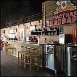 Ресторан Добрый эль - фотография 5