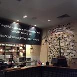 Ресторан Пивной залив - фотография 6