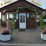 Ресторан У речки Каменки - фотография 2