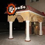 Ресторан Карибо - фотография 1 - Входная группа