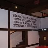 Ресторан Чешский дворик - фотография 6 - Лестница на верхний зал