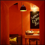 Ресторан Манго - фотография 6