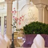 Ресторан Бульвар - фотография 4