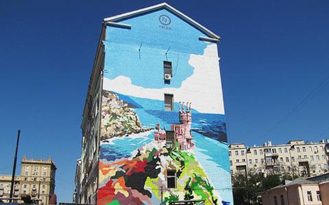 Войны стилей: патриотические граффити против Департамента культуры