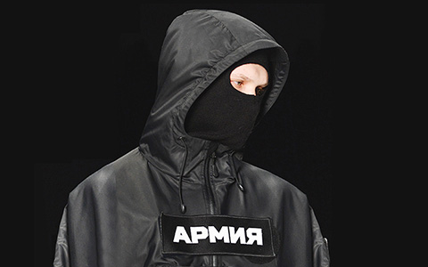 Шар цвета хаки: магазин «Армия России» на Тверской