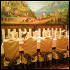Ресторан Оазис - фотография 2