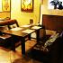 Ресторан ЮАР - фотография 5