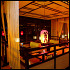 Ресторан Оки-токи - фотография 3
