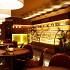 Ресторан Sal De Riso - фотография 5