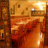 Ресторан Махараджа - фотография 3