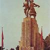 20 лет Советской власти