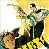 Роберта (Roberta)