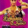 Королева болливуда (Bollywood Queen )