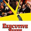Административная власть (Executive Suite)