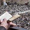 Израиль — весь мир в одной стране