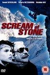 Каменный крик / Cerro Torre: Schrei aus Stein