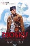 Моску, единственный в своем роде / Mosku — lajinsa viimeinen