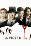 Черная орхидея / The Black Dahlia