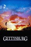 Геттисберг / Gettysburg