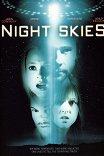 Ночные небеса / Night Skies