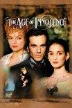 Век невинности / The Age of Innocence