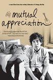 Взаимопонимание / Mutual Appreciation