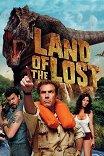 Затерянный мир / Land of the Lost