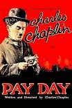 День платежа / Pay Day